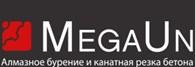 ТОО MEGAUN