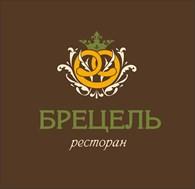 ООО Брецель