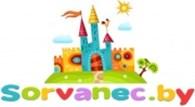 Sorvanec.by интернет-магазин детских товаров