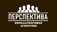 "Консалтинговое агентство ""ПЕРСПЕКТИВА"""