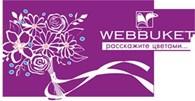 Интернет-магазин Веббукет