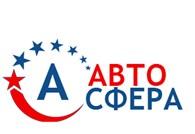 ТОО Автосфера-А