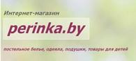 ИП Трушина Е.М. (Perinka.by)