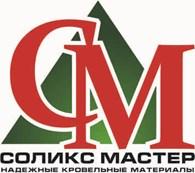 ООО СОЛИКС МАСТЕР