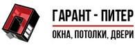 ООО Гарант - Питер
