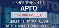 """ООО Торговый центр """"АРГО"""" в Могилеве"""