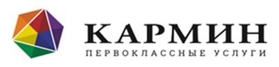 """Багетная мастерская и фото услуги """"Кармин"""""""