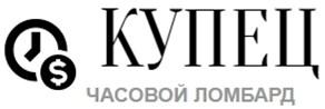 ООО Ломбард Купец