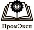 """Учебно - экспертный центр """"Промэксп"""""""