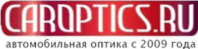 """Интернет - магазин """"Caroptics"""""""