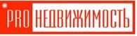 ООО ПРО Недвижимость
