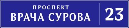 ИП Вesthome