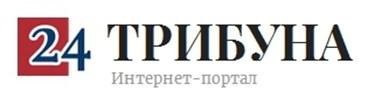"""Интернет - портал """"Трибуна24"""""""