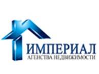 +  ИМПЕРИАЛ Агентство недвижимости
