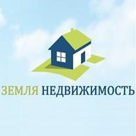 ООО Земля - Недвижимость