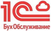 1С:Бухобслуживание Региональный центр
