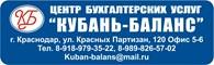 ООО Кубань - баланс