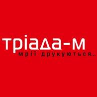 ООО Триада-М