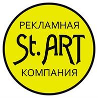 ИП St. ART (ИП Демедюк Н.М.)