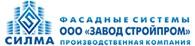 Завод Стройпром