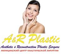 ООО А&R Plastic, Медицинский столичный центр пластической хирургии