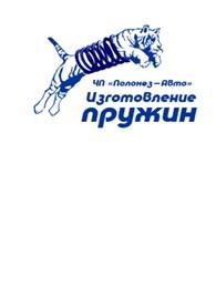 ООО Полонез-Авто