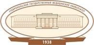 """""""Ставропольский государственный медицинский университет"""""""