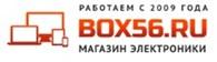 Box56