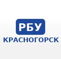 РБУ Красногорск