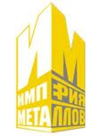 """Торговый дом """"Империя металлов """""""