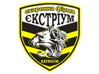 """""""Екстриум"""""""