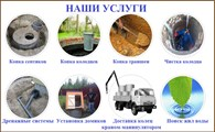 Corp. Загородное водоснабжение под ключ