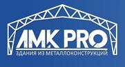 ООО LMK PRO
