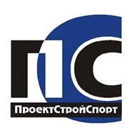 ООО ПРОЕКТСТРОЙСПОРТ