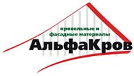 АльфаКров
