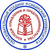 НОУ ВПО «Сибирская академия права, экономики и управления»