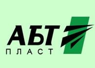 """""""АБТ-Пласт"""""""