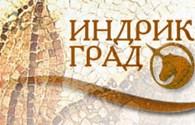ИндрикГрад