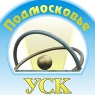 """Универсальный спортивный комплекс """"Подмосковье"""""""