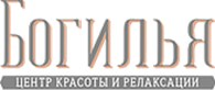 """""""Богилья"""""""