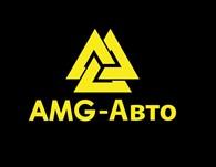 AMG-Авто