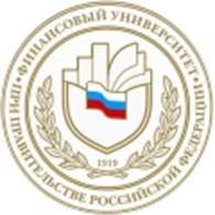«Финансовый университет при Правительстве Российской Федерации»