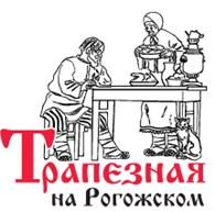 """""""Церковная трапезная"""""""