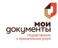 «Многофункциональный центр предоставления государственных и муниципальных услуг городского округа Химки»