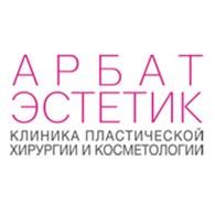 """""""АрбатЭстетик"""""""