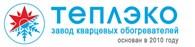 """Завод Кварцевые обогреватели """"ТеплЭко"""" в Минске"""