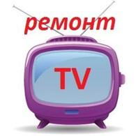"""""""Ремонт ТВ"""""""