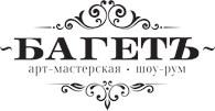 "ООО Багетная мастерская ""Багетъ"""