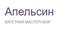 "Багетная Мастерская ""Апельсин"""