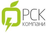 РСК-Компани